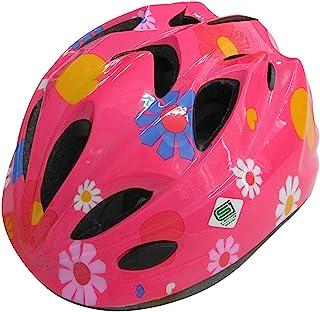 サギサカ 安心 SG基準 自転車用 キッズヘルメット 幼児用