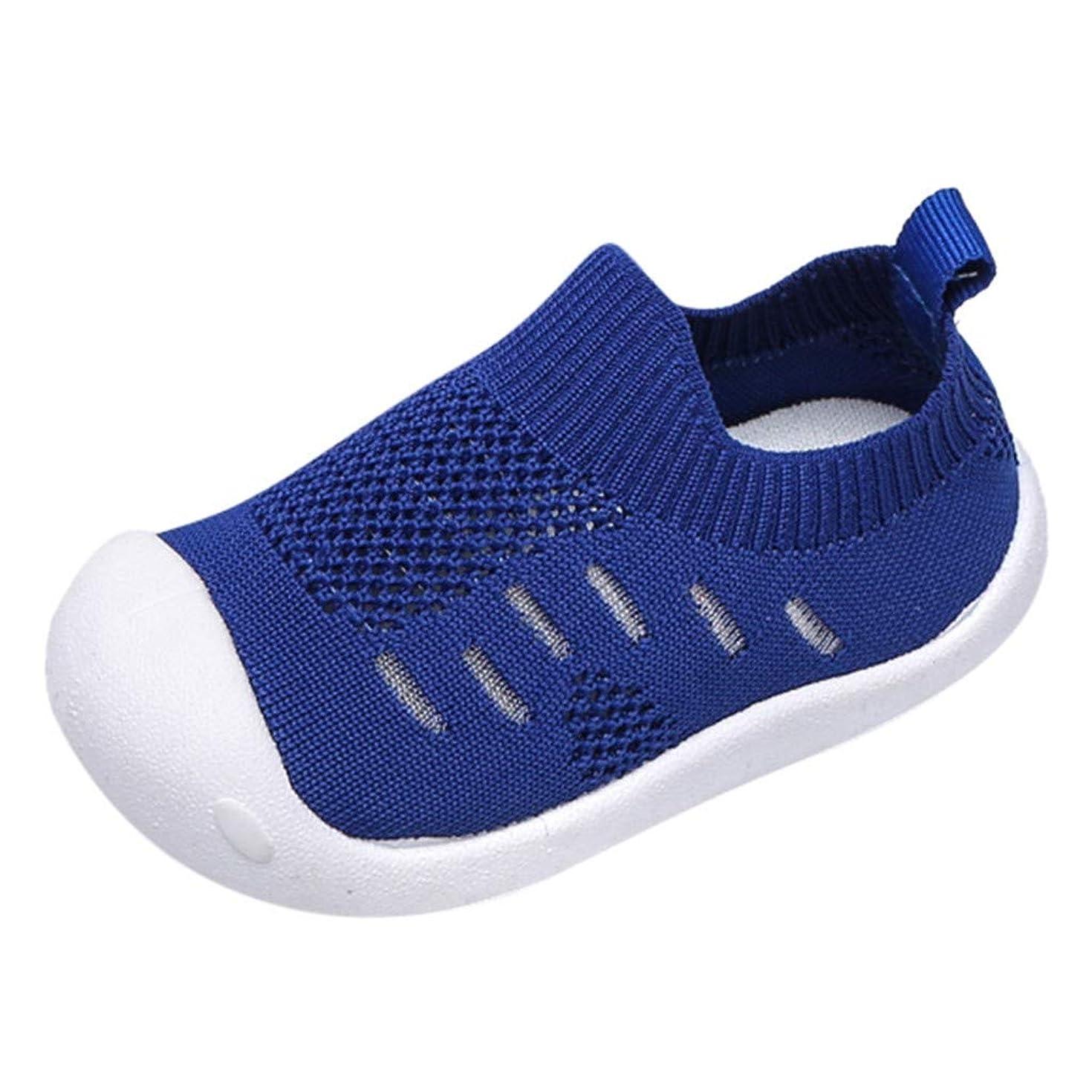 Respctful?Toddler Unisex Sneakers for Slip On Walking Knit Memory Foam Knit Mesh Sock Sneakers