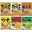 【Amazon.co.jp限定】 エスビー食品 まぜるだけのスパゲッティソース 6種アソートセット 【セット買い】