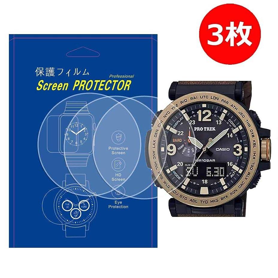使用法別のロバ【3枚入】CASIO PRG-600対応腕時計用高品質液晶保護フィルム高透過率キズ防止気泡防止貼り付け簡単(PRG-600用)