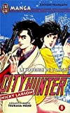 City Hunter (Nicky Larson), tome 8 - Le Sourire de l'ange