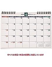 能率 NOLTY カレンダー 2019年 4月始まり 卓上21 B6 U214