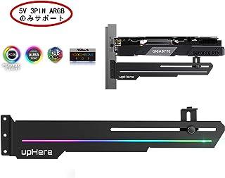 Novonest 汎用ビデオカードホルダー GPUブレースサポート アドレサブル メモリヒートシンク ARGB LED機能搭載 SYNCザーボード 5V 3PIN【GS05ARGB】