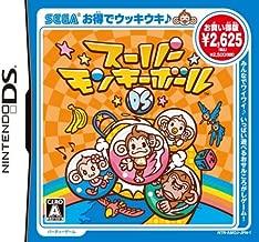 Super Monkey Ball DS (Bargain Edition) [Japan Import]