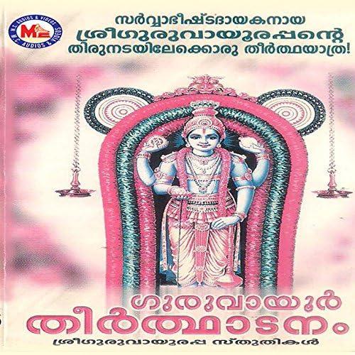 Ganesh Sundaram & Aswathy Vijayan