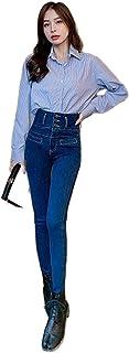 Vaqueros de cintura alta para las mujeres Slim Stretch Denim Jean Bodycon borla cinturón vendaje flaco push up Jeans mujeres