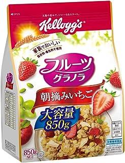 ケロッグ フルーツグラノラ 朝摘みいちご 大容量 850g
