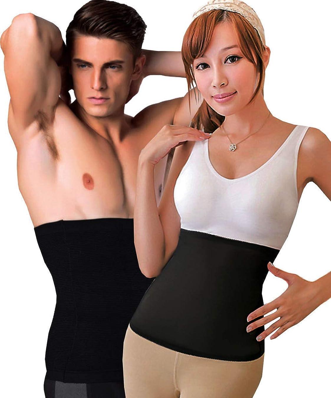 きつく注入する低下シェイプアップベルト ダイエットベルト 薄手 kimurea select 発汗 加圧 腹筋ベルト