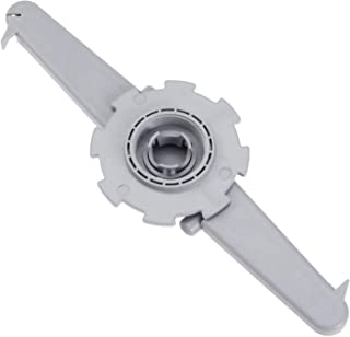 154754502 5304506516 Dishwasher Upper Spray Arm, Replaces Part # AP4514338 154607802 154698902 154478202 EA2581378 PS25813...