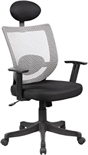IFCO DECO AOC-8032-GR High Back Mesh Executive & Managerial Swivel Office Chair with Headrest (Grey)