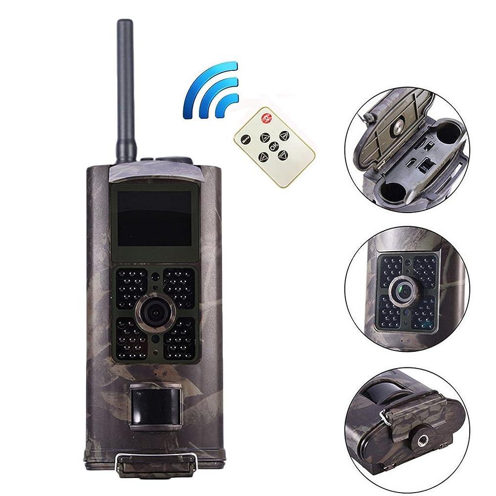 土政治的委任するMATECam トレイルカメラ 防犯カメラ 動体検知カメラ 防水カメラ 電池式 SDカード録画 ワイヤレスカメラ 赤外線LED ライト搭載 120°広角レンズ 16MP 暗視カメラ 人体感知 2G/3G GSM WCDMA MMS/SMS/SMTP 可視赤外線 940nm 野生動物調査カメラ 野外監視カメラ