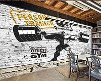 Afashiony写真の壁紙リビングルーム壁壁画シルクプレミアム壁紙Hdプリントポスター壁アート画像現代の壁の装飾ジムレトロ背景-200Cmx140Cm