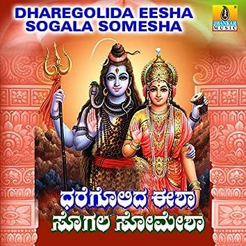 Dharegolida Eesha Sogala Somesha