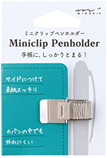 ミドリ ペンホルダー ミニクリップペンホルダー シルバー 82220006