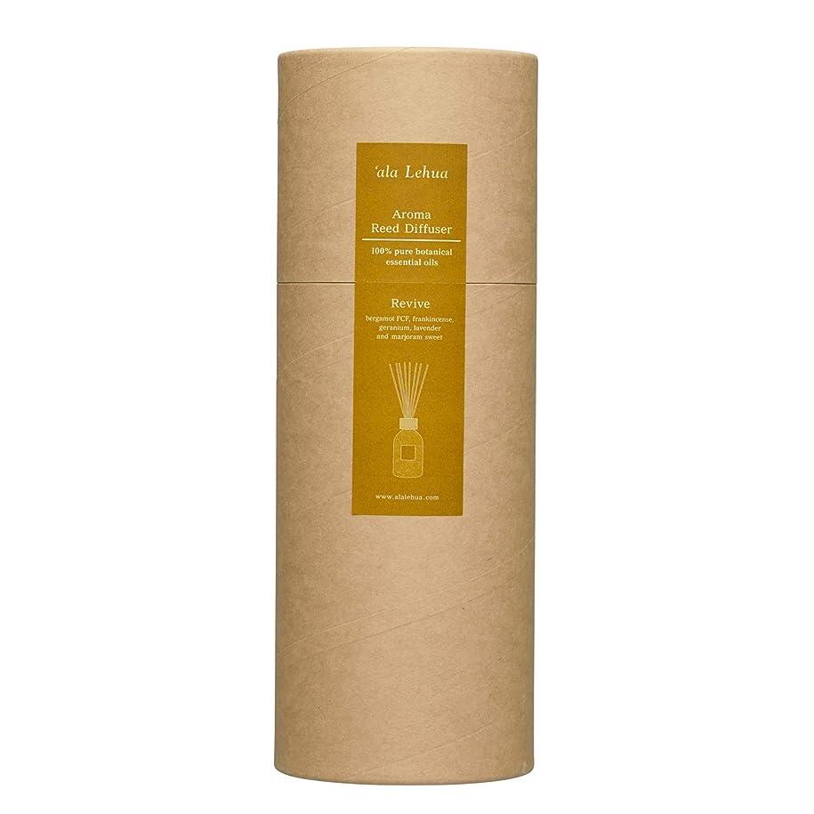洞察力海洋力フレーバーライフ(Flavor Life) `ala Lehua (アラレフア) アロマリードディフューザーセット Revive 250ml