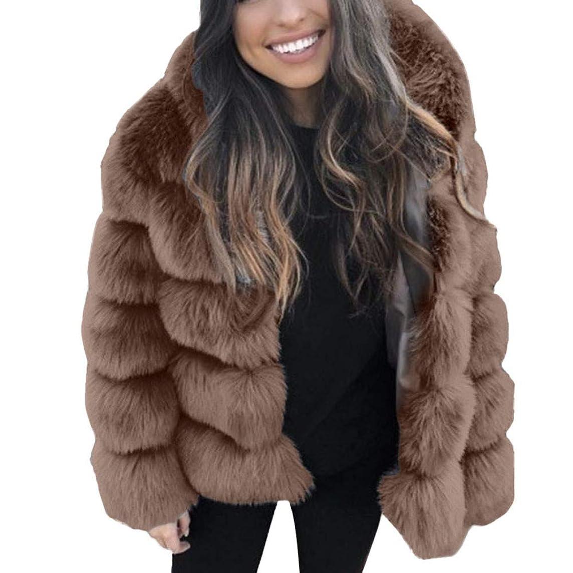 Mink Coats Winter Hooded New Faux Fur Jacket Warm Thick Outerwear Jacket Women