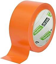 asup Tape Premium weefseltape 48 mm x 50 m oranje - kwaliteitstape voor professioneel gebruik met unieke kleefkracht.