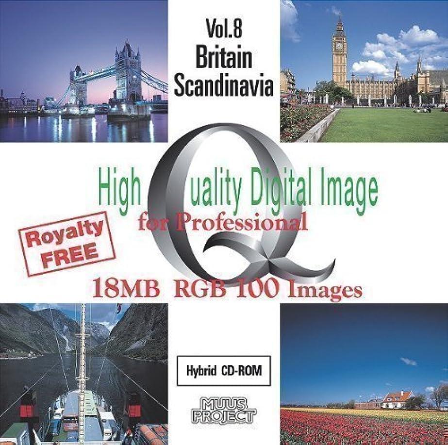 収縮緊張するふけるHigh Quality Digital Image Vol.8 GreatBretain / Scandinavia