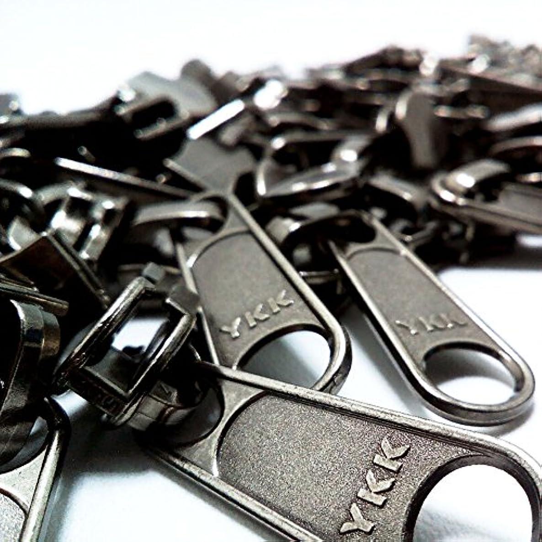 YKK Vislon Reversible Pull Slider Zipper Repair Kit Replacement 5 10 Per Pack, Size 5, Black
