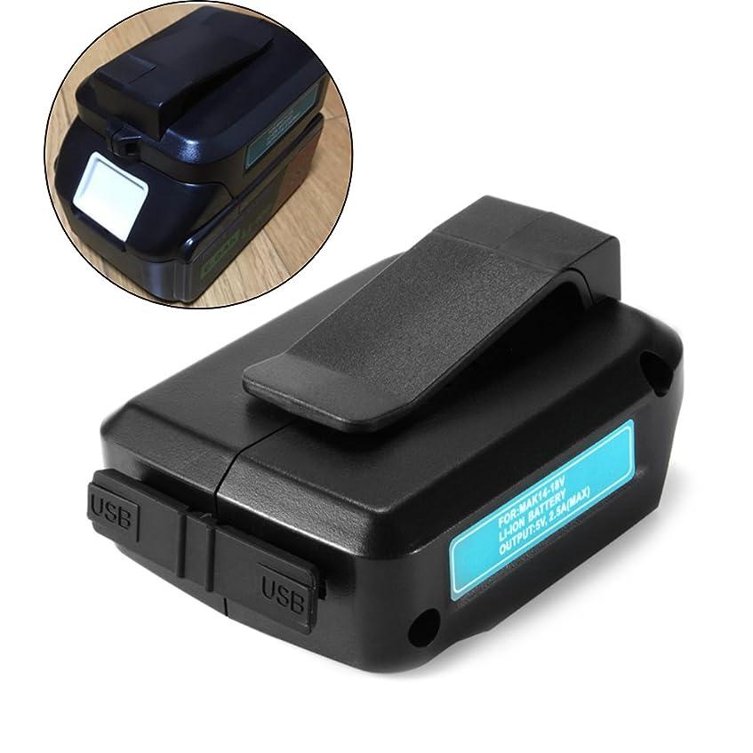 理論的浸透する引き出しXCSOURCE マキタ バッテリー アダプター コンバーター USB Makita ADP05 LXT BL14 BL18 Li-ionバッテリー用 14-18V BC678