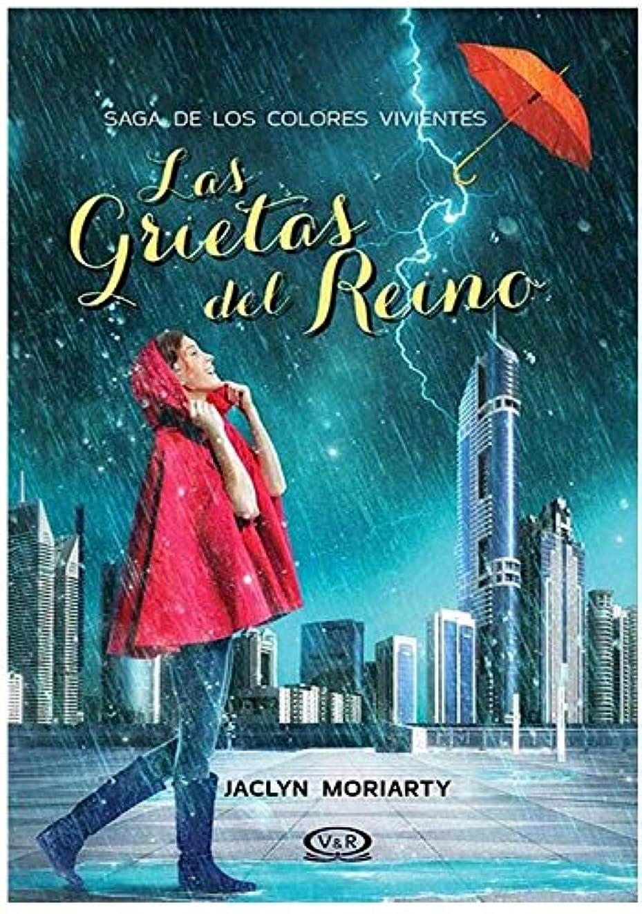 Las grietas del reino (Saga de los Colores Vivientes no 2) (Spanish Edition)
