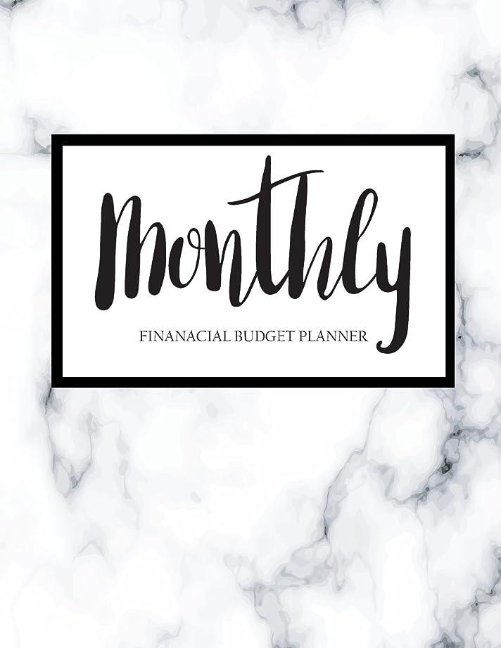 コテージビット罪人Monthly Financial Budget Planner: Bill Organizer Notebook, Budget Organizer, Bill Paying Notebook, Business Money Personal Finance Journal Planning (Budgeting & Money Management)