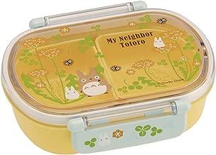 Skater Studio Ghibli Neighbor Totoro Click & Lock Bento Box QA2BA