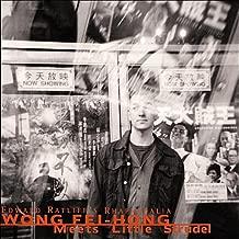 The Wong Fei-Hong Theme (aka The General's Edict) (feat. Michaël Attias, Sam Bardfeld, John Hébert & Kevin Norton)