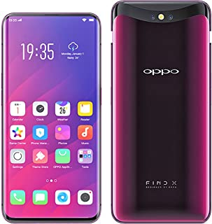 OPPO Find X 8GB+128GB 6.42 inches Panoramic Arc Screen Sliding Stealth 3D Cameras 25MP AI-Enhanced VOOC 4G Mobile Phone (Red)
