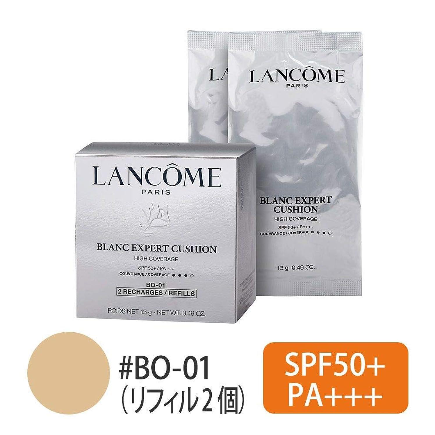 温帯一目剣ランコム(LANCOME) ブラン エクスペール クッション コンパクト H (レフィル2個) #BO-01 SPF50+/PA+++ 13gx2[並行輸入品]