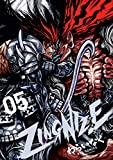 ZINGNIZE(5)【電子限定特典ペーパー付き】 (RYU COMICS)