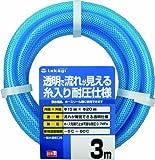 タカギ(takagi) ホース クリア耐圧ホース15×20 003M 3m 耐圧 透明 PH08015CB003TM