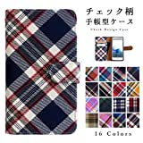 SO-02H Xperia Z5 Compact ケース カバー 手帳型 マドラス手帳 手帳型ケース 【マドラスネイビ……