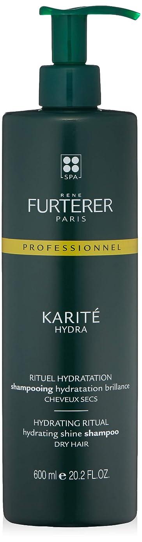 ルネ フルトレール Karite Hydra Hydrating Shine Shampoo (Dry Hair) 600ml/20.2oz並行輸入品