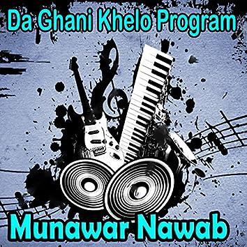Da Ghani Khelo Program