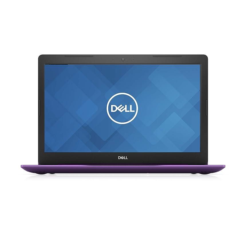 Dell Inspiron 5775 AMD Ryzen 3 2200U X2 2.5GHz 8GB 1TB 17.3