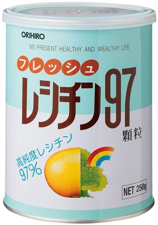 歌毒液三角形オリヒロ フレッシュレシチン97 250g