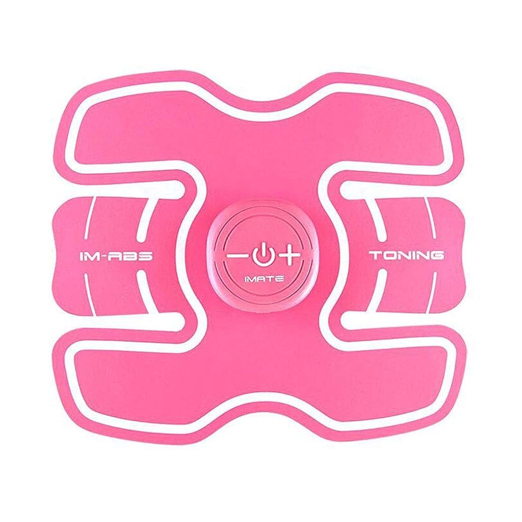 のみカヌーチョップフィットネス薄いベルト、怠惰なボディシェイピング筋刺激装置腹筋トレーナーボディービルディング腹部ベルトホームオフィスレディース減量機器 (Color : PINK, Size : 46.5*46.5*14.5CM)