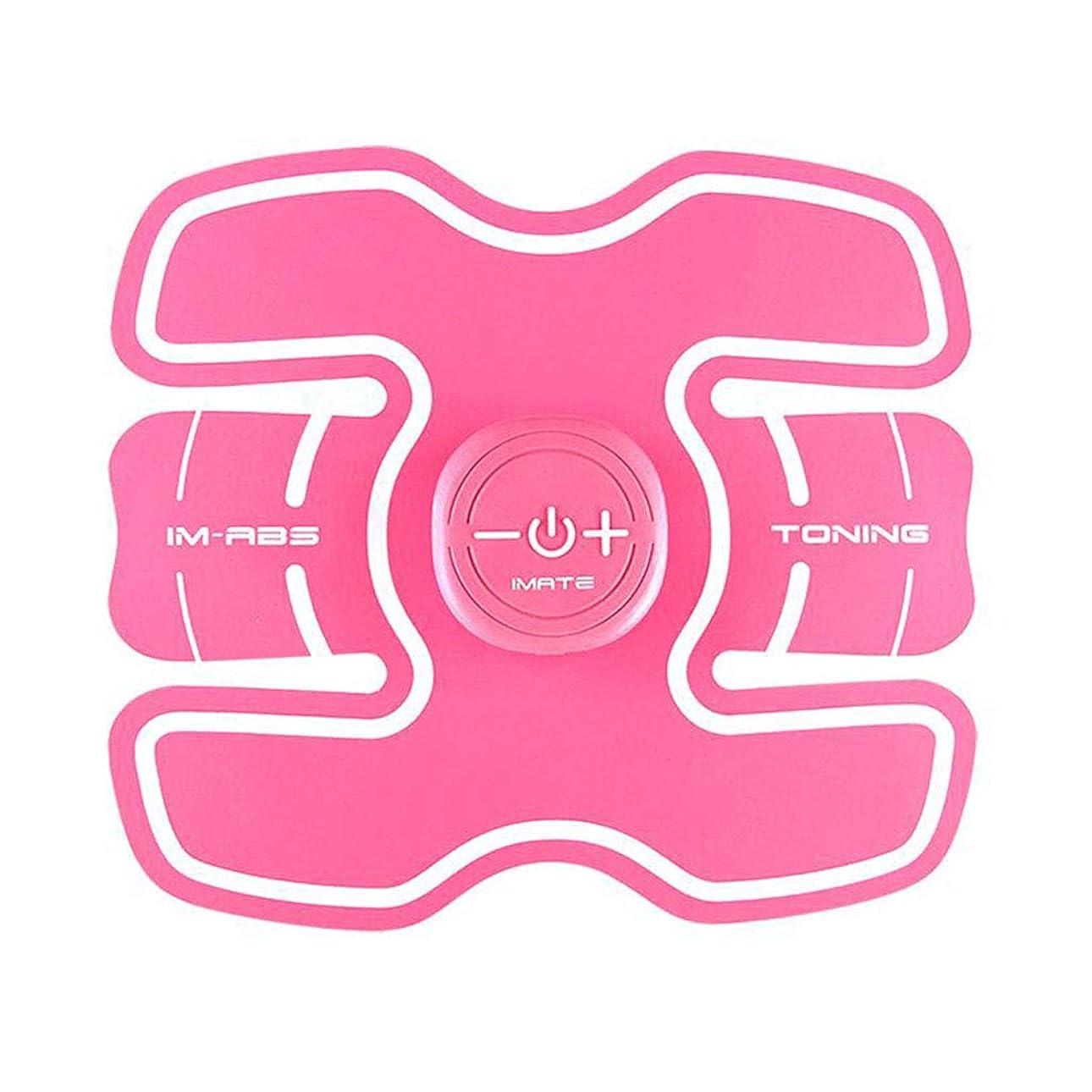 ホバー高齢者シリーズフィットネス薄いベルト、怠惰なボディシェイピング筋刺激装置腹筋トレーナーボディービルディング腹部ベルトホームオフィスレディース減量機器 (Color : PINK, Size : 46.5*46.5*14.5CM)