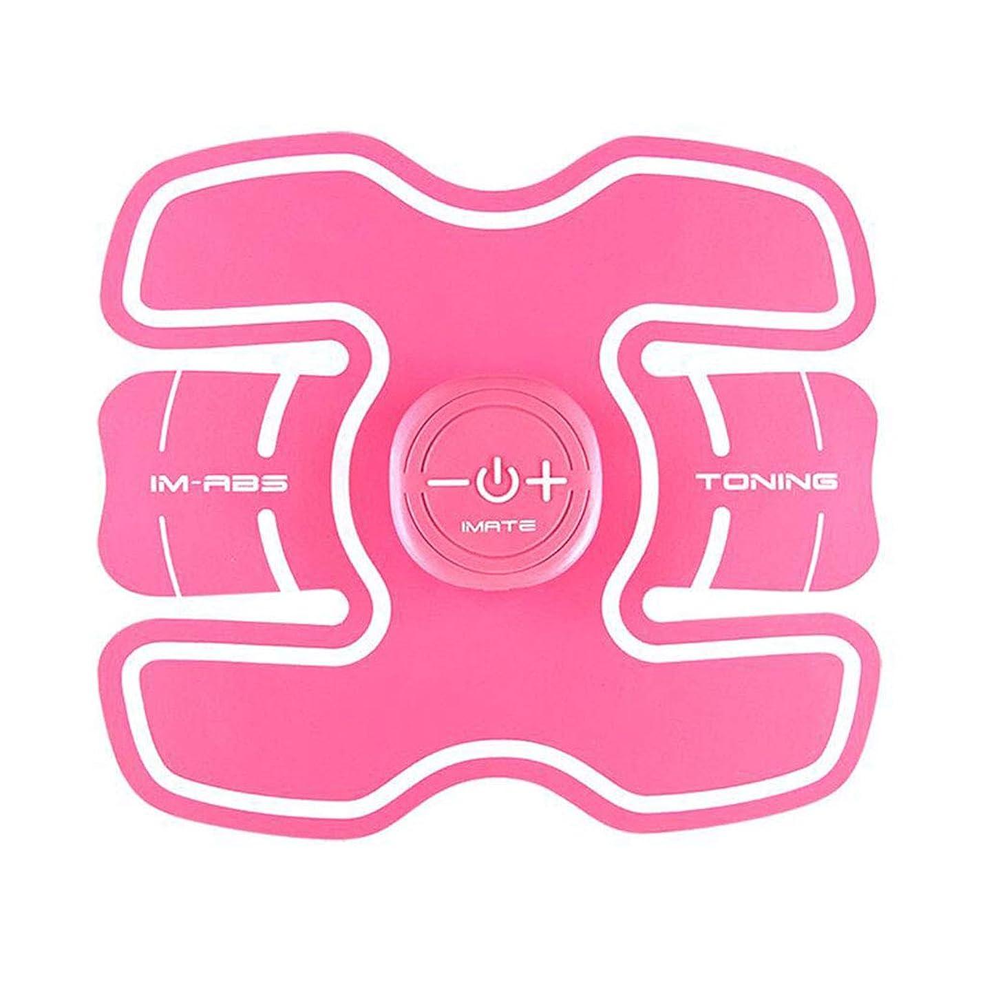 傾向手術浴室フィットネス薄いベルト、怠惰なボディシェイピング筋刺激装置腹筋トレーナーボディービルディング腹部ベルトホームオフィスレディース減量機器 (Color : PINK, Size : 46.5*46.5*14.5CM)