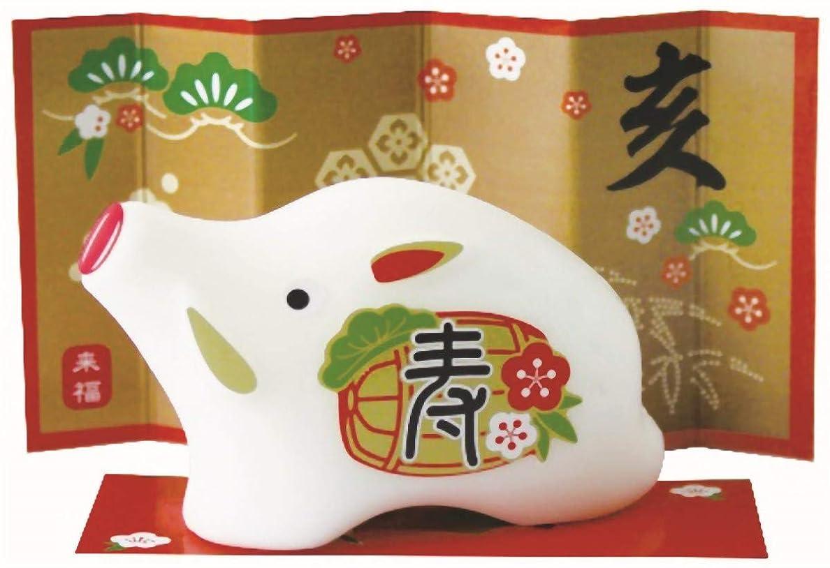 部族リズミカルな強制的日本製 made in japan 来福石けん[亥] 20-51 【まとめ買い100個セット】