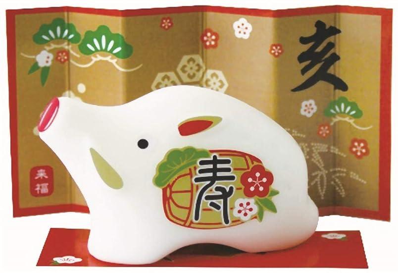 ポーク落ち着く作業日本製 made in japan 来福石けん[亥] 20-51 【まとめ買い100個セット】