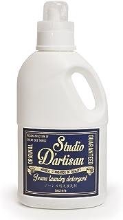 【Studio D'artisan】 ステュディオダルチザン 7386 ジーンズ用洗濯洗剤 石けん