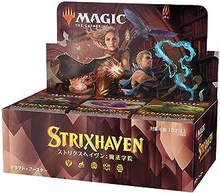 MTG ストリクスヘイヴン:魔法学院 ドラフト・ブースター BOX 日本語版【MTG】