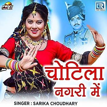 Chotila Nagari Me