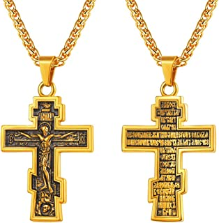 orthodox catholic cross