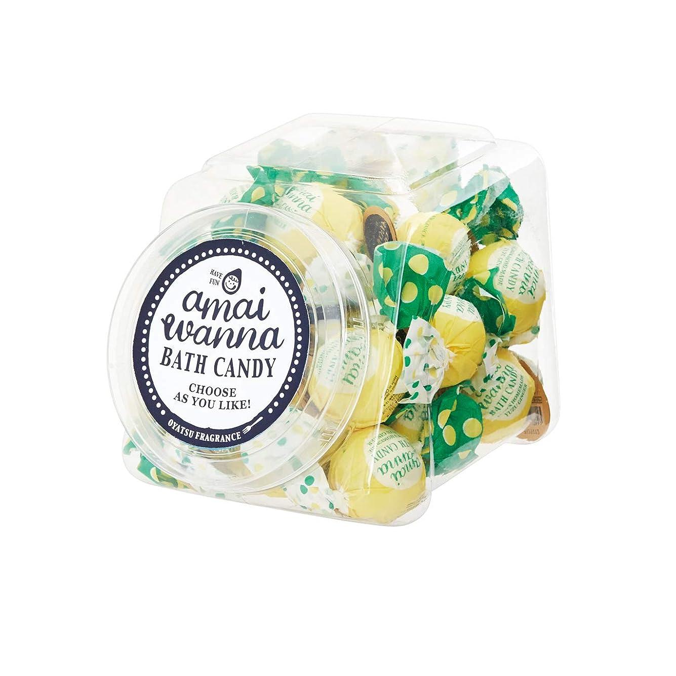 変数見つけたシャワーアマイワナSP バスキャンディーポットセット24粒入り(ママのゆずジンジャー バスギフト キャンディーの形の入浴料 大人可愛い)