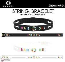 BANDEL バンデル【STRING BRACELET】ストリング ブレスレット マルチカラー【正規品】パワー加工・ジャパンテクノロジー