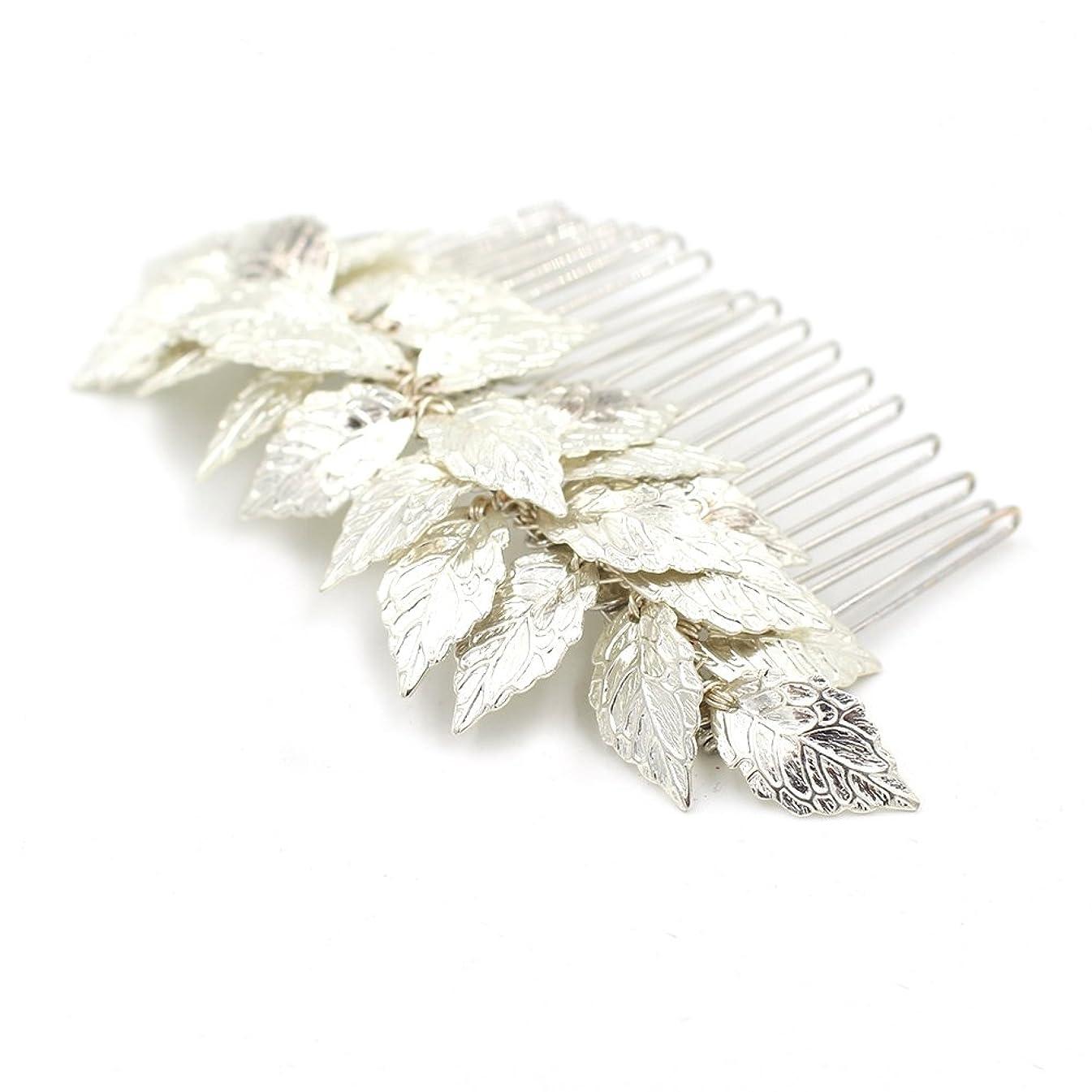 LISALI Leaf Hair Comb Bridal Vine Headpiece Wedding Grecian Hairpiece Laurel Leaf Accessory (Silver)