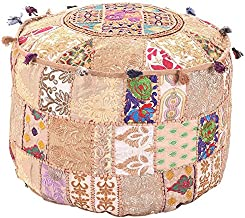 Indian Living Room Pouf, Foot Stool, Round Ottoman Cover Pouf,Traditional Handmade Decorative Patchwork Ottoman Cover Beig...